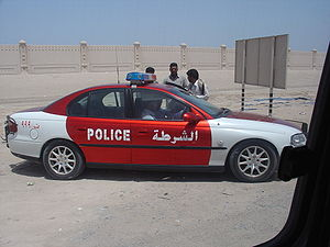 English: 2000-2002 Chevrolet Lumina (Abu Dhabi...