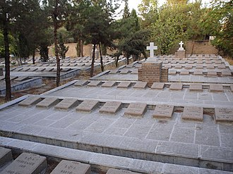 Anders' Army - Polish war cemetery in Tehran
