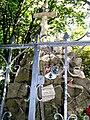 Pomnik Wolności na Starym Cmentarzu w Rzeszowie.JPG