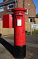Post box at Boswell Road, Prenton.jpg