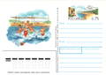Postal Card of Russia - 1998 - Anapa child resort - 100 years.png
