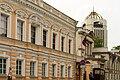 Povarskaya street 13-15.jpg