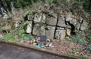 Oregon Ducks track and field - Pre's Rock; the memorial marker at the location of Prefontaine's death
