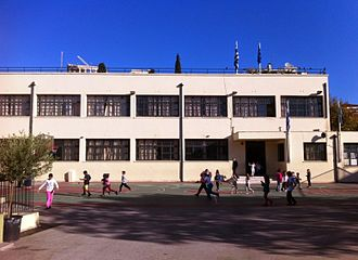 Modern architecture in Athens - A primary school in Makrygianni near the Acropolis of Athens. It was designed in 1931 by Patroklos Karantinos.
