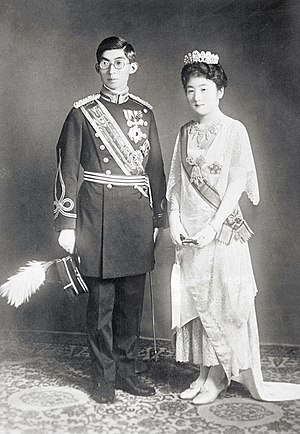 Yasuhito, Prince Chichibu - The Prince and Princess Chichibu on their wedding day.