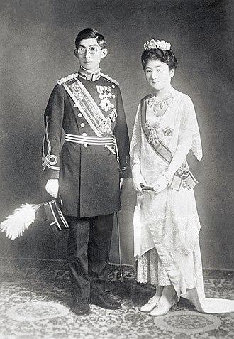 Setsuko, Princess Chichibu - The Prince and Princess Chichibu on their wedding day.
