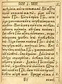 Psalter Kuteino 1650 4.jpg