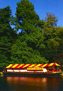 Puppet Theatre Barge