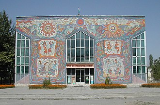 Dushanbe - Puppet theatre