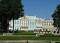 Pushkin Catherine Palace SE facade as seen from gardens 03.jpg