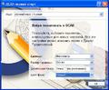 QCAD 3.15.3 ru.png