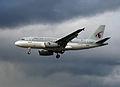 Qatar A319 A7-HHJ (2661268255).jpg