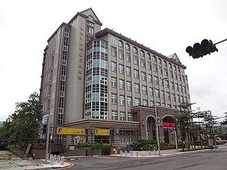Qidu District - Qidu District Administration Building