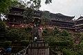 Qingyin Ge, 2017-09-20 01.jpg
