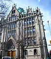 Queen of All Saints RCC Vanderbilt Lafayette jeh.jpg