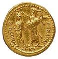 Quintus Cornificius Gallica p35-50 revers.jpg