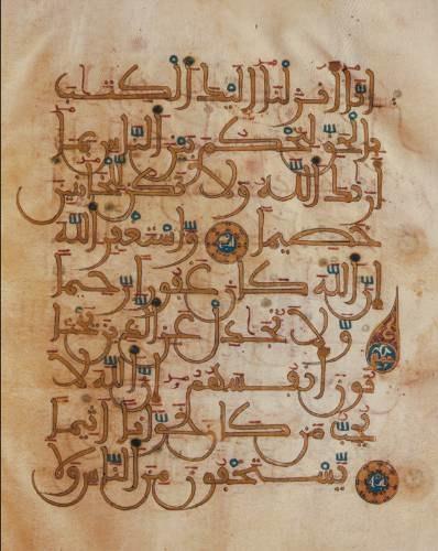 Qur'anic Manuscript - Maghribi script
