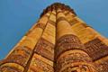 Qutab-Minar-3.png