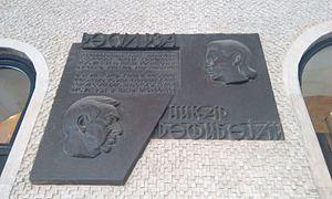 Rasul Rza - Plaque on building where Azerbaijani poets Rasul Rza and Nigar Rafibeyli lived in Baku