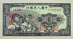 RMB1-10-4A.jpg