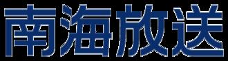 Nankai Broadcasting - Image: RNB logo