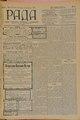 Rada 1908 021.pdf