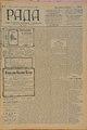 Rada 1908 054.pdf