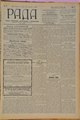 Rada 1908 077.pdf