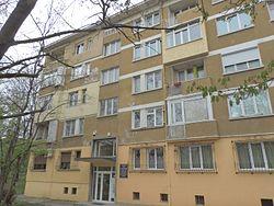 Radoi Ralin - home - Sofia, Tsarigradsko shose.jpg