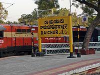 Raichur Junction Railway Station Board.JPG