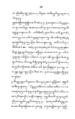 Rangsang Tuban kaca060.png