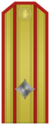Rank insignia of Майор of the Bulgarian Army.png