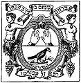 Rapaport Coat of Arms.jpg