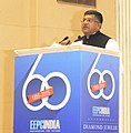 Ravi Shankar Prasad addressing at the Diamond Jubilee celebrations of Engineering Export Promotion Council of India (EEPC India), in New Delhi on September 03, 2015.jpg