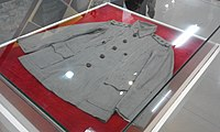 Rayadillo Uniform of Gen. Miguel Malvar.jpg