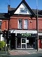 Relish, Rose Lane.jpg