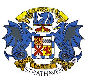 Strathaven - Image: Restored shield 2 copy