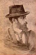 Décio Villares