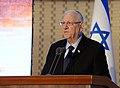 Reuven Rivlin at the memorial service for the victims of «Operation Protective Edge», June 2021 (GPOMN3 1879).jpg