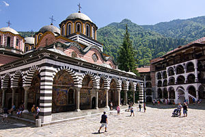 Rila Monastery - The yard of Rila Monastery