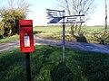 Roadsign and Pound Corner Postbox - geograph.org.uk - 1594835.jpg