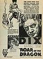 Roar of the Dragon - The Film Daily, Jul-Dec 1932 (page 149 crop).jpg