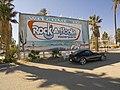 Rockahoolawaterprk.jpg