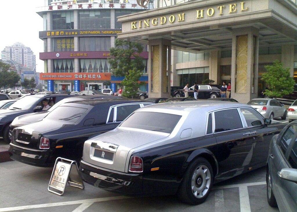 File Rolls Royce Special Parking Zone In Kingdom Hotel