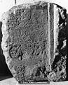 Roman Inscription in Bonn, Rhein. Landesmus., Germany (EDH - F007046).jpeg