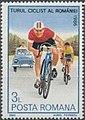 Romanian Cyclist Race-Two-Cyclists.jpg