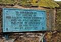 Royal landing plaque, Carrickfergus - geograph.org.uk - 1628191.jpg