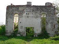 Ruins of New Synagogue in Korolevo (Kiralyhaza).jpg