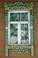 Russia - windows of the building - 012.jpg