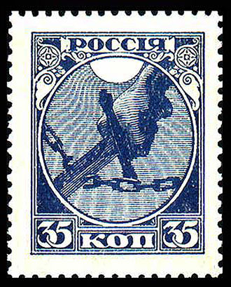 "Postage stamps and postal history of Russia - 35k ""Sword Breaking Chain"", 1918."